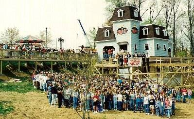 1995 seasonal employees
